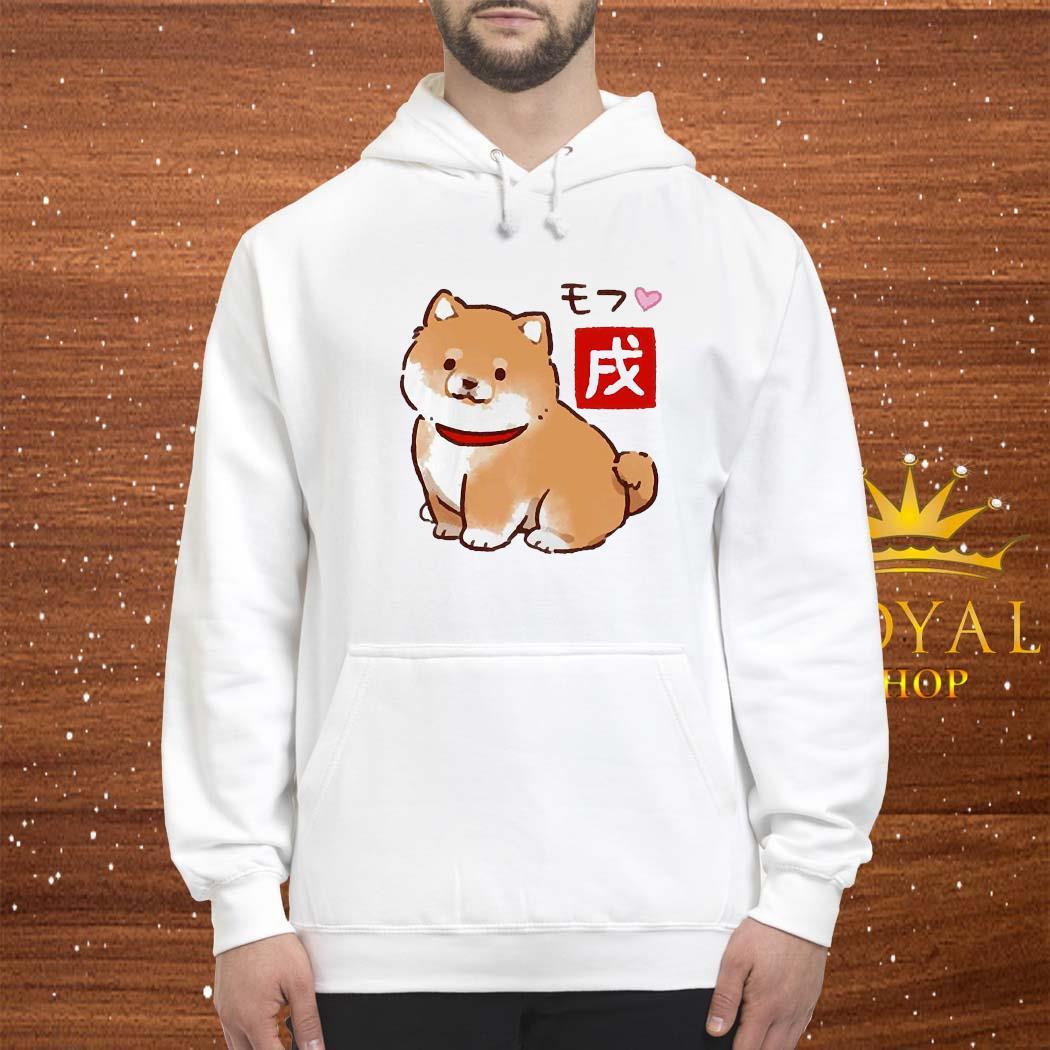 Shiba Inu Kanji Shirt hoodie