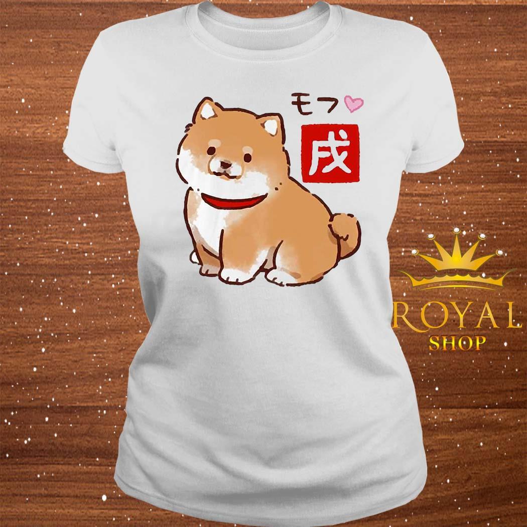 Shiba Inu Kanji Shirt ladies-tee