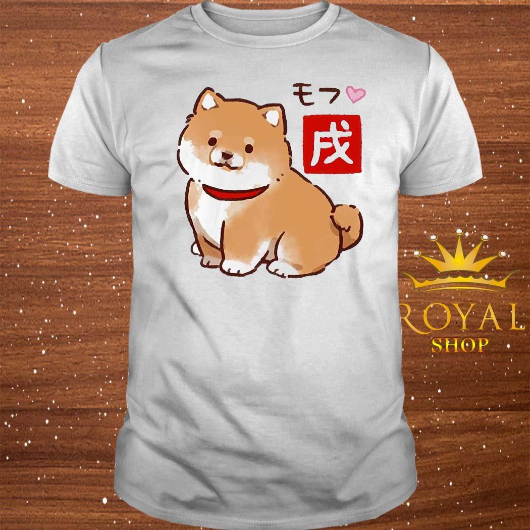 Shiba Inu Kanji Shirt
