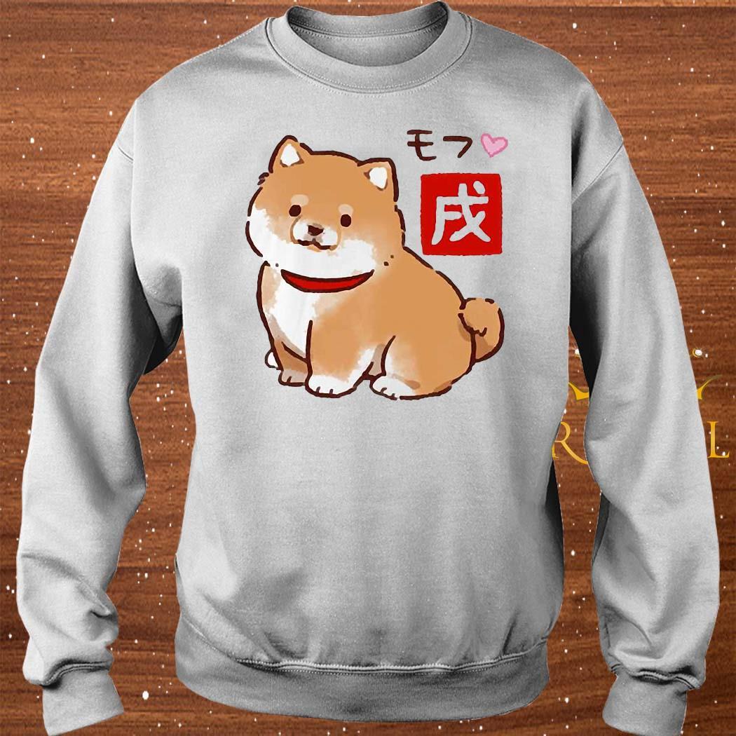 Shiba Inu Kanji Shirt sweater
