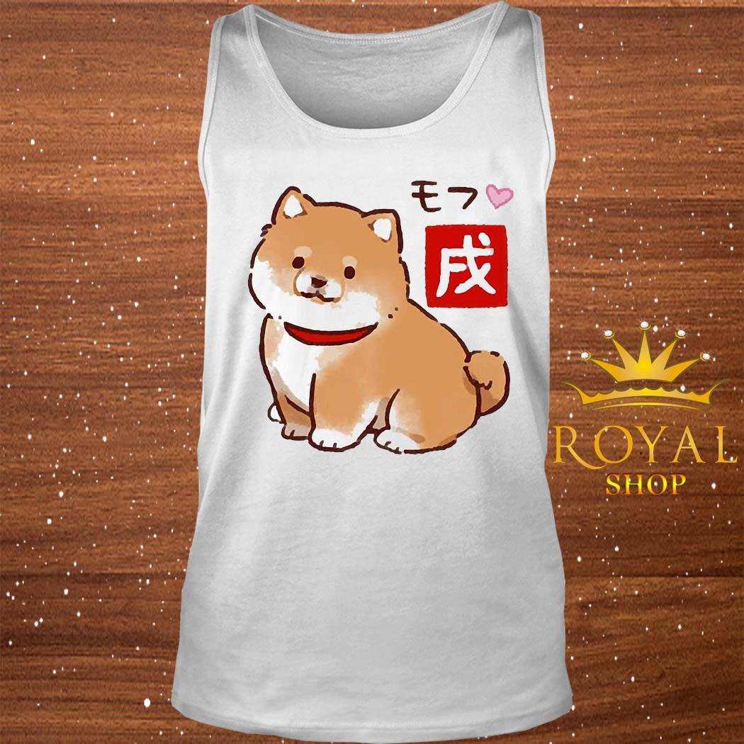 Shiba Inu Kanji Shirt tank-top